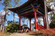 27.11.13 Nanjian, China