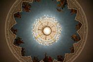 State Opera and Ballet Theatre, Bishkek