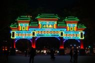 Neon temple, Zhaoqing