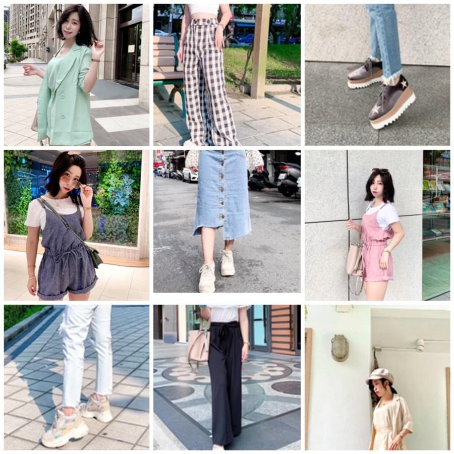 【穿搭】小隻女怎麼穿才好看呢?Ann妞介紹7款適合簡單穿搭單品,與小個子穿搭技巧!