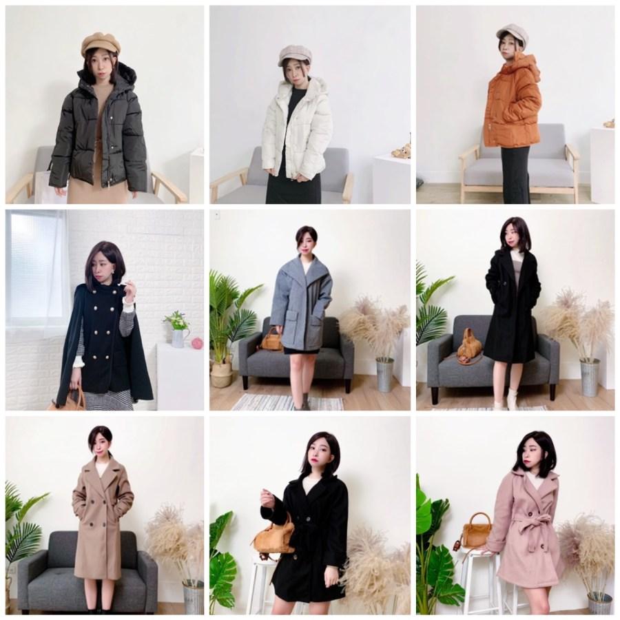 【穿搭】小隻女秋冬外套怎麼穿?適合小個子5款秋冬外套大公開,不要像肉粽一樣過冬天!