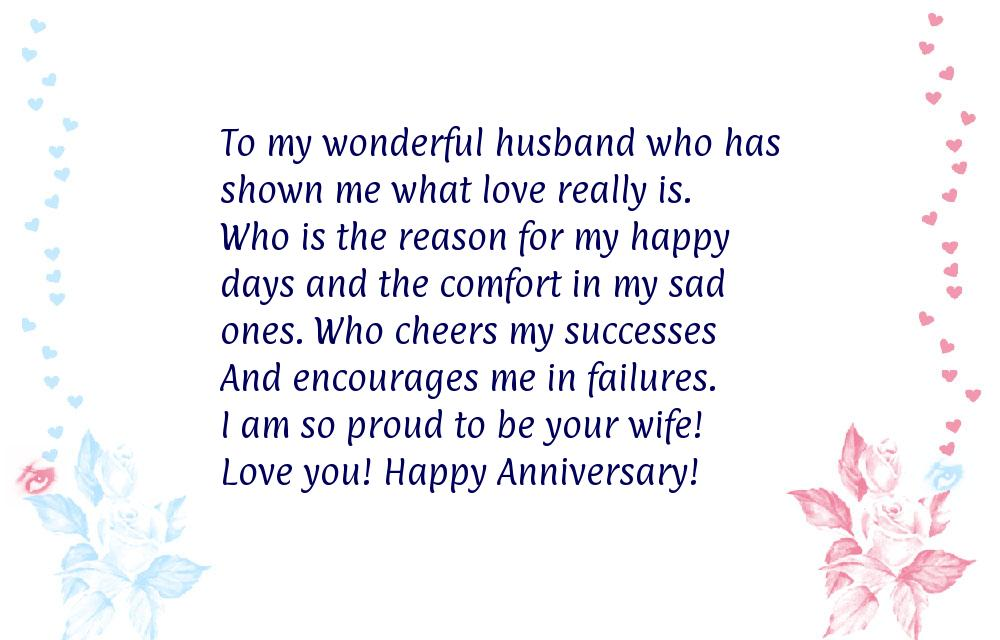 Anniversary Thoughts My Husband