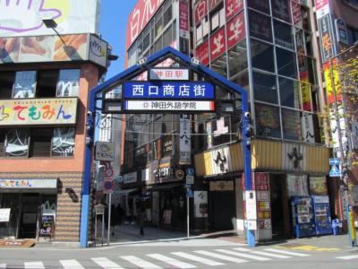 【2021年版】神田デートならここ!関東在住の筆者おすすめの15スポット【パワースポット・下町商店街・公園・人気グルメなど】
