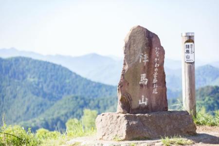 【2021年版】相模原デートならここ!関東在住の筆者おすすめの15スポット【雰囲気◎・グルメスポット・公園・自然満喫など】