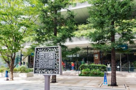 【2021年版】京橋でスイーツならここ!スイーツ好きおすすめの15選【人気の絶品スイーツ・有名パティシエ・贈り物やお土産にも◎】