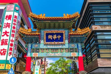 【2021年版】横浜中華街でスイーツならここ!中華街好き筆者おすすめの15選【SNS映え・和スイーツ・ケーキ・中華スイーツなど】