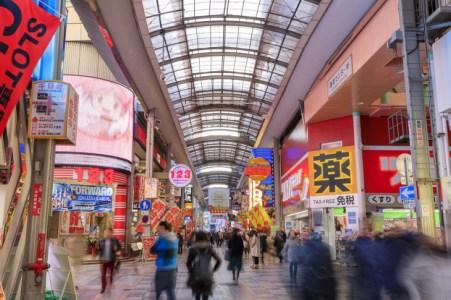 【2021年版】難波で素敵なディナーが出来るお店はココ!大阪好きおすすめの15店【夜景・カジュアル・ジャズ・隠れ家など】