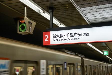 【2021年版】新大阪駅周辺のレストランならここ!関西在住者おすすめの13店【駅構内・記念日・女子会・隠れ家など】