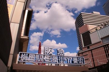 【2021年版】梅田・阪急三番街でのランチならここ!梅田通おすすめの14店【明石焼き・海鮮丼・本格フレンチ・オシャレなお店など】