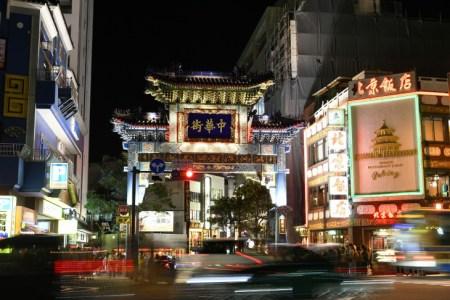 【2021年版】横浜中華街の飲茶15選!カップルのデートや記念日にもおすすめ【横浜在住の筆者が徹底ガイド】食べ放題・リーズナブル・穴場の名店など