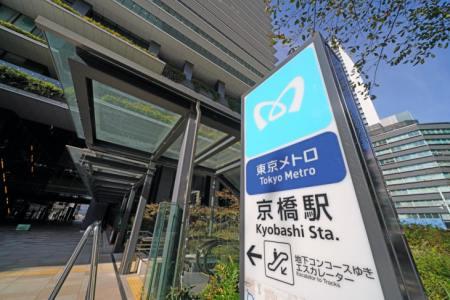 【2021年版】京橋駅周辺デートならここ!都内在住筆者おすすめの15スポット【ショッピング・芸術鑑賞・おしゃれレストラン・カフェなど】