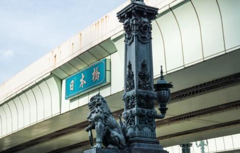 【2021年版】日本橋の誕生日ランチ15選!ホテル・子連れOK・個室あり・アニバーサリープランなどお祝い向きの店を都内在住の筆者が厳選