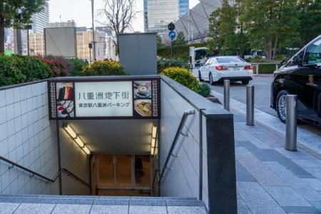 【2020年版】八重洲地下街で記念日に最適なレストランはここ!よく行く筆者おすすめのお店14選