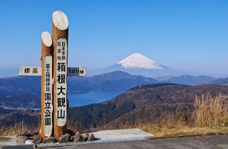 【2021年版】箱根日帰りデートならここ!箱根大好き人間おすすめの15スポット【王道・ゆっくり・日帰り温泉など】
