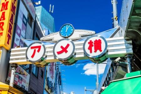 【2020年版】上野アメ横でランチならここ!上野通の筆者おすすめの15店