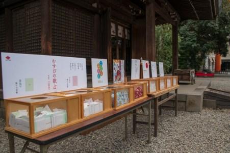 【2021年版】川越でお食事処ならここ!埼玉県民の筆者おすすめ15店【ホテルレストラン・こだわりカフェ・女子会向けのお店など】