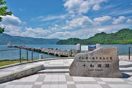 【2021年版】十和田湖デートならここ!お出かけ好きライターおすすめの15スポット【話題のグルメ・カヌーやアウトドア・キャンプ】