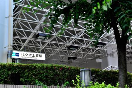 【2021年版】代々木上原の記念日ディナー15選!記念日サービス/個室あり・子連れOKなどお祝い向きのお店を東京在住者が厳選