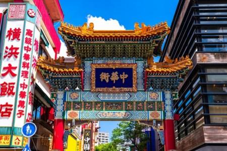 【2021年版】中華街の誕生日ランチ15選!ホテル・子連れOK・誕生日プランなどお祝い向きのお店を街歩き大好きなライターが厳選