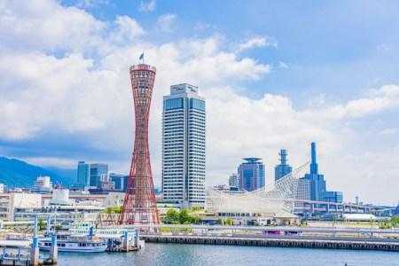 神戸デートプランならここ!地元民厳選の神戸のデートスポット【15選】