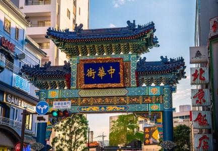 【2021年版】横浜中華街デートならここ!横浜通おすすめの29スポット【待ち合わせ場所・朝食・高級中華・アクティビティ・トレンドなど】