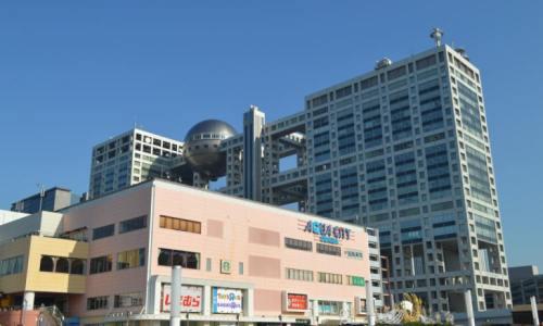 【2021年版】東京テレポート駅周辺デートならここ!関東在住筆者おすすめスポット15選【ショッピング・温泉・大観覧車・公園など】
