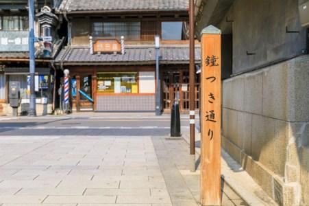 【2021年版】川越でランチ食べ放題ならここ!埼玉県民が選ぶおすすめの15店【居酒屋系・スイーツ・家族向けなど】