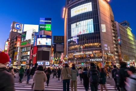 【2021年版】渋谷のお肉ディナー15選!カップルのデートや記念日にもおすすめ【渋谷大好き筆者が徹底ガイド】和食・アジアン系・フレンチなど・コスパ◎から高級店まで