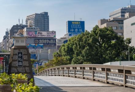 【2021年版】飯田橋でカフェならここ!飯田橋が大好きなOLおすすめの15選【景観◎テラス席・和スイーツ・リーズナブル・デートや記念日にも】
