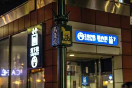 【2021年版】馬車道の誕生日ディナー15選!誕生日プラン・個室・夜景ありなどお祝い向きのお店を横浜出身者が厳選