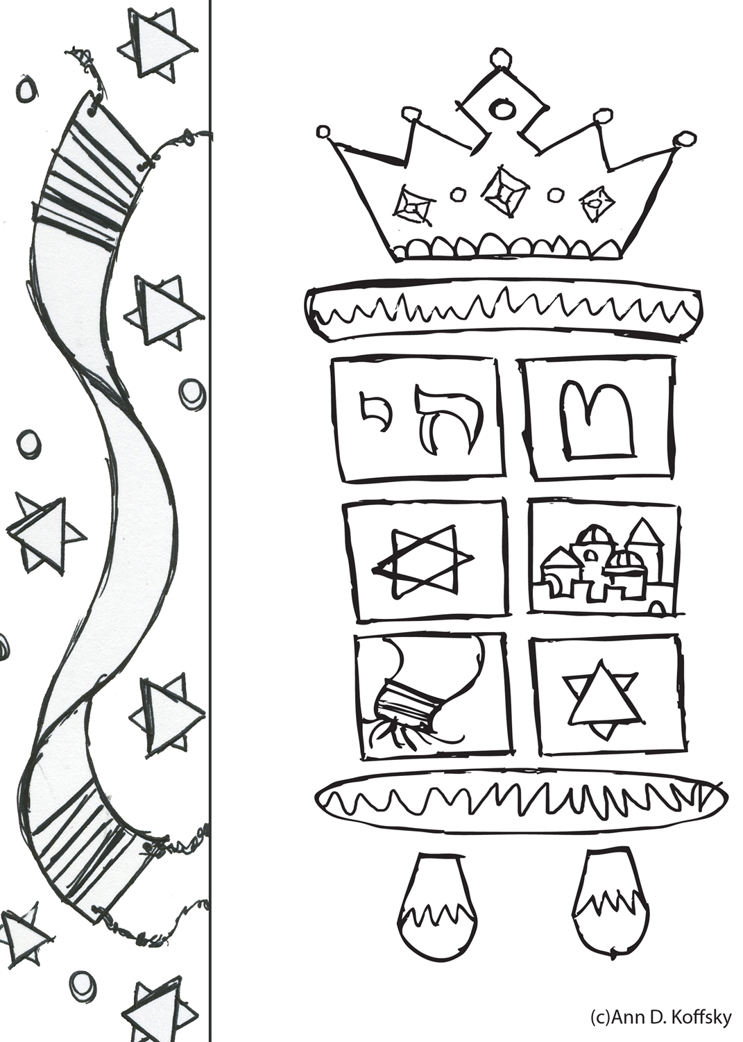 Coloring Pages-Torah & Tree