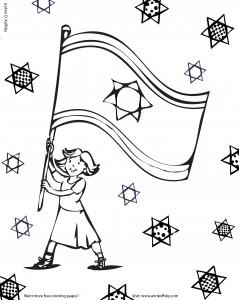 Yom Ha'atzmaut–Israel Independence Day