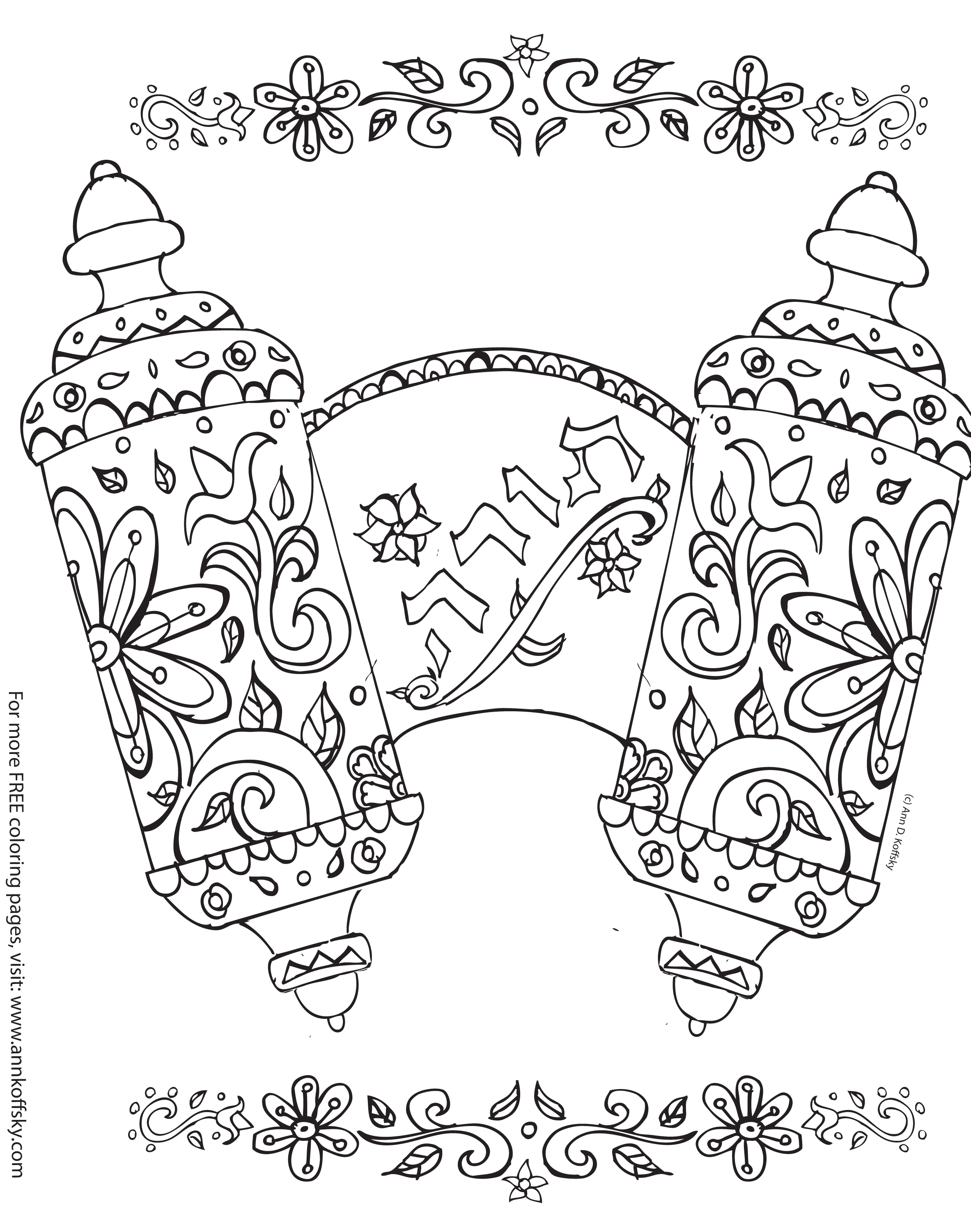 Israel Independence Day Coloring Pages