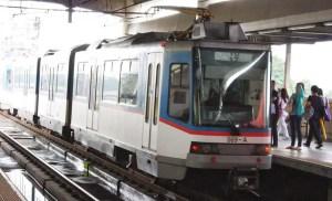 MRT LRT PNR Free Ride