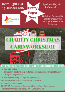 Crafty Paper Bees Christmas Charity Card Workshop supporting beyondblue, Ann's PaperWorks Ann Lewis Stampin' Up! (Aus)| online store 24/7