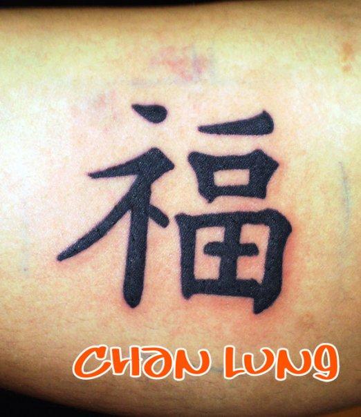 Tato Tulisan Cina Keren