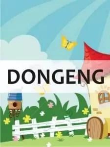AYO DONGENG
