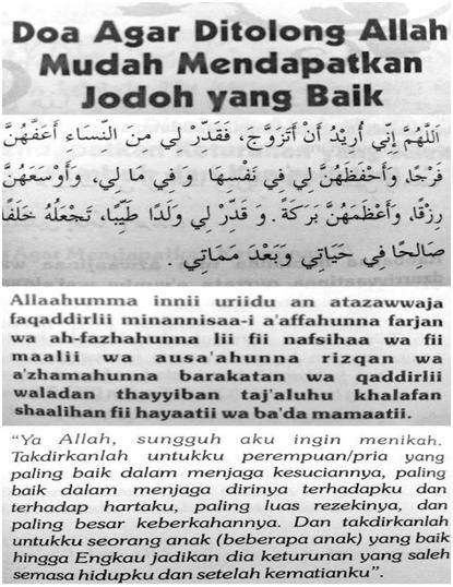 Doa Mohon Jodoh : mohon, jodoh, Untuk, Mendapat, Jodoh