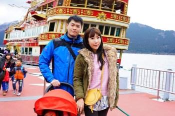 【日本】持箱根周遊券搭海賊船遊蘆之湖 ♥ 桃源台到元箱根港 超美景色媲美歐洲