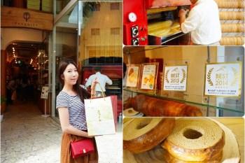 【沖繩】FUKUGIYA黑糖年輪蛋糕 ♥ 網友推薦必買伴手禮 沖繩最好吃蛋糕