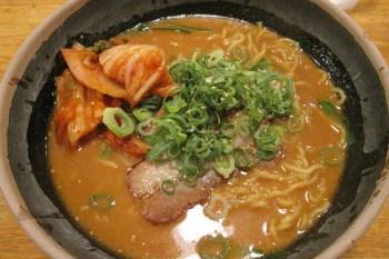 【京阪自由行】道頓堀 四天王拉麵 ♥ 醬油、鹽味和味噌 都是好吃推薦