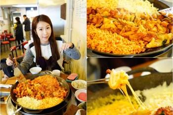【韓國】首爾 弘大推薦必吃美食 ♥ 申美京雙起司辣炒雞排 兩種起司 可不辣