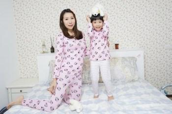 【穿搭】發熱衣推薦 WIWI發熱衣 ♥ 大人小孩親子款 可愛好穿又保暖