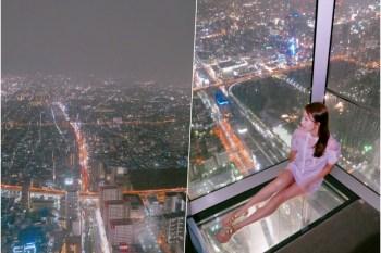 【大阪景點】大阪必去阿倍野展望台HARUKAS 300 ♥ 360°空中迴廊百萬夜景