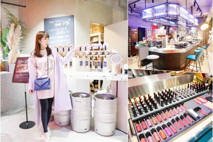 【韓國必買】弘大必買美妝店 ♥ eSpoir Make Up Pub 客製化粉底液啤酒機
