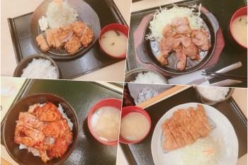 【北海道自由行】帶廣美食推薦 一定要吃的帶廣豚丼 ♥ 十勝豚肉工房ゆうたく