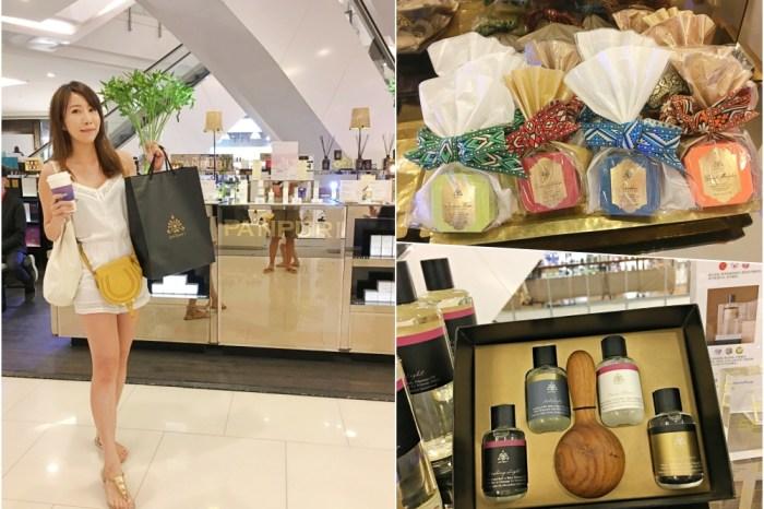 【泰國】泰國必買香氛panpuri ♥ 泰國評價香氛。超有質感味道好好聞