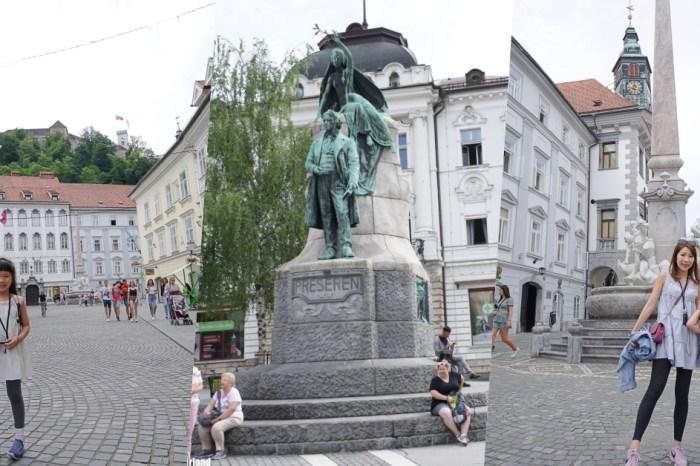 【斯洛維尼亞】盧比安納景點 ♥ 盧比安納舊城區(三重橋、共和廣場、聖方濟教堂)