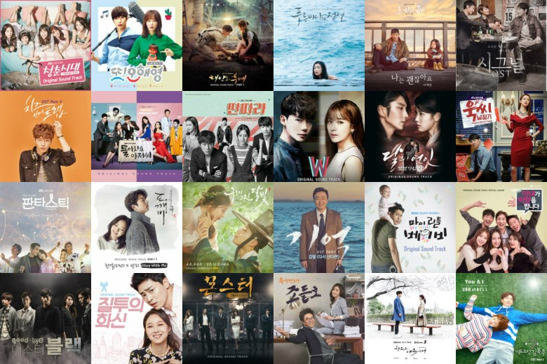 Find out which 2016 kdrama is the most unforgettable