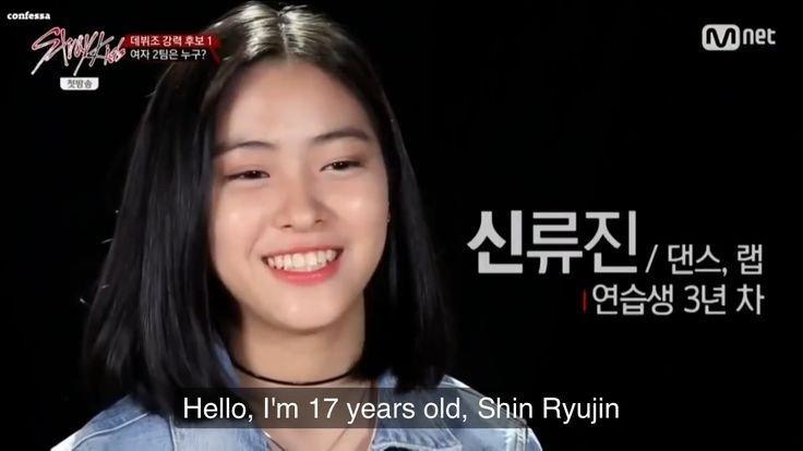 Shin Ryu-jin